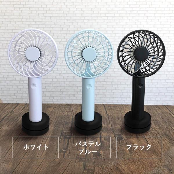 携帯扇風機 充電式ハンディファン モバファン ポータブル 強力 ベビーカー アウトドア シャボン玉|yasuizemart|03