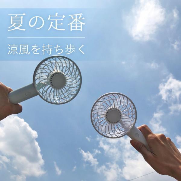携帯扇風機 充電式ハンディファン モバファン ポータブル 強力 ベビーカー アウトドア シャボン玉|yasuizemart|05