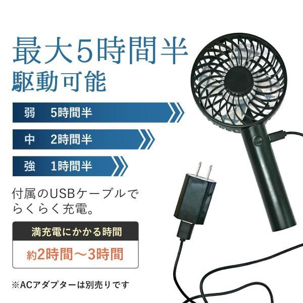 送料無料 携帯扇風機 ハンディファン 携帯 扇風機 充電式 電池式 卓上 扇風機 熱中症対策 ベビーカー アウトドア フェス 小型 軽量|yasuizemart|08