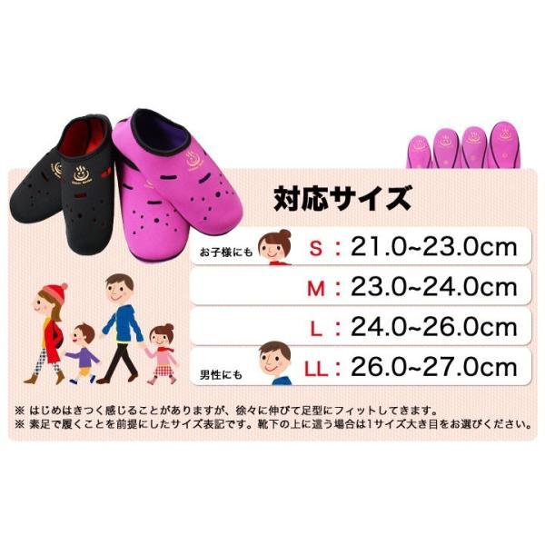 靴下 暖かい レディース メンズ 冷え取り 保温靴下 発熱ソックス 温泉ソックス あったか靴下 ショート 旧タイプ 3足|yasuizemart|13