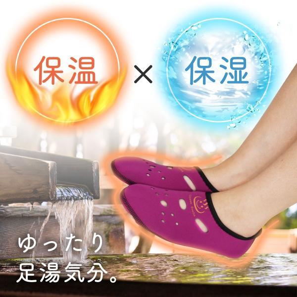 靴下 暖かい レディース メンズ 冷え取り 保温靴下 発熱ソックス 温泉ソックス あったか靴下 ショート 旧タイプ 3足|yasuizemart|03