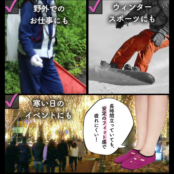 靴下 暖かい レディース メンズ 冷え取り 保温靴下 発熱ソックス 温泉ソックス あったか靴下 ショート 旧タイプ 3足|yasuizemart|05