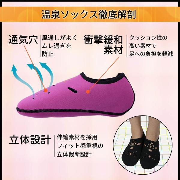 靴下 暖かい レディース メンズ 冷え取り 保温靴下 発熱ソックス 温泉ソックス あったか靴下 ショート 旧タイプ 3足|yasuizemart|08