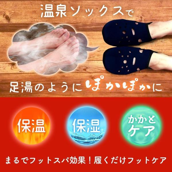 ルームシューズ 3足組or2足組 足が冷える人におすすめ 保温保湿性に優れています 温泉ソックス 冷え対策 保温グッズ 冷えとり靴下|yasuizemart|04