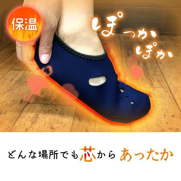 ルームシューズ 3足組or2足組 足が冷える人におすすめ 保温保湿性に優れています 温泉ソックス 冷え対策 保温グッズ 冷えとり靴下|yasuizemart|05