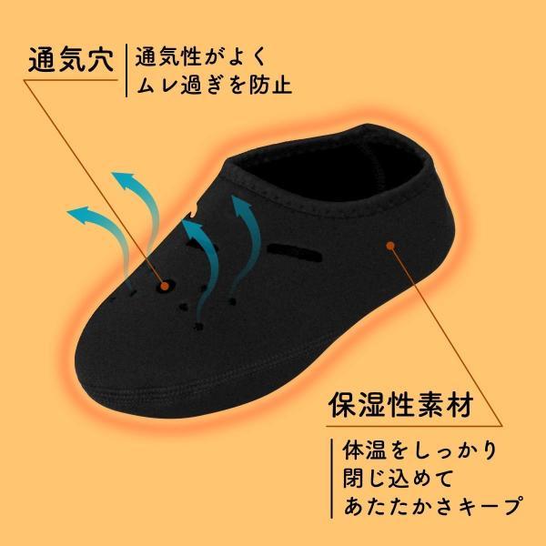 ルームシューズ 3足組or2足組 足が冷える人におすすめ 保温保湿性に優れています 温泉ソックス 冷え対策 保温グッズ 冷えとり靴下|yasuizemart|07