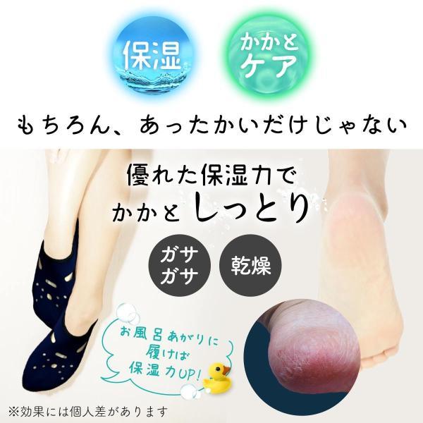 ルームシューズ 3足組or2足組 足が冷える人におすすめ 保温保湿性に優れています 温泉ソックス 冷え対策 保温グッズ 冷えとり靴下|yasuizemart|09