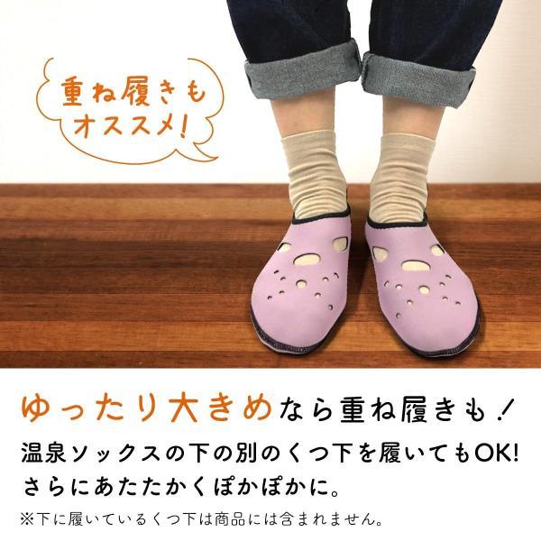 ルームシューズ 3足組or2足組 足が冷える人におすすめ 保温保湿性に優れています 温泉ソックス 冷え対策 保温グッズ 冷えとり靴下|yasuizemart|10