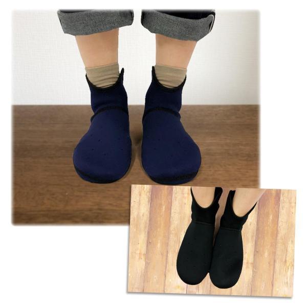 ロング3足組 温泉ソックス リバーシブル仕様 発熱ソックス 発熱靴下 メンズ レディース キッズ あたたか あったか  保温 足浴 保湿 発熱  フットケア (S1)|yasuizemart|14
