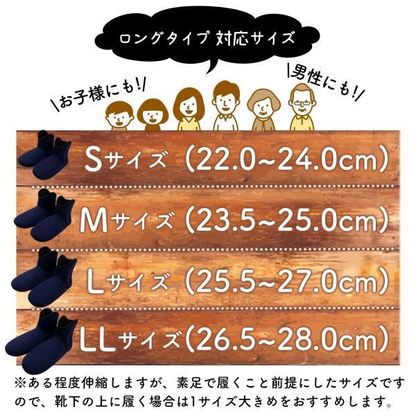 ロング3足組 温泉ソックス リバーシブル仕様 発熱ソックス 発熱靴下 メンズ レディース キッズ あたたか あったか  保温 足浴 保湿 発熱  フットケア (S1)|yasuizemart|18
