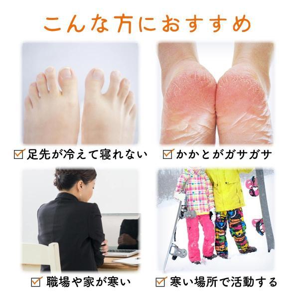 ロング3足組 温泉ソックス リバーシブル仕様 発熱ソックス 発熱靴下 メンズ レディース キッズ あたたか あったか  保温 足浴 保湿 発熱  フットケア (S1)|yasuizemart|19