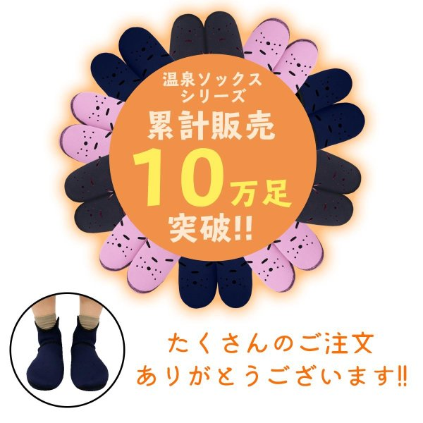 ロング3足組 温泉ソックス リバーシブル仕様 発熱ソックス 発熱靴下 メンズ レディース キッズ あたたか あったか  保温 足浴 保湿 発熱  フットケア (S1)|yasuizemart|04