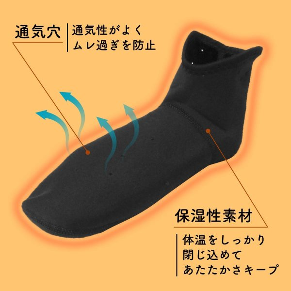 ロング3足組 温泉ソックス リバーシブル仕様 発熱ソックス 発熱靴下 メンズ レディース キッズ あたたか あったか  保温 足浴 保湿 発熱  フットケア (S1)|yasuizemart|05