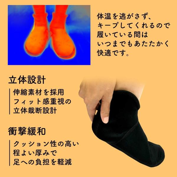 ロング3足組 温泉ソックス リバーシブル仕様 発熱ソックス 発熱靴下 メンズ レディース キッズ あたたか あったか  保温 足浴 保湿 発熱  フットケア (S1)|yasuizemart|06