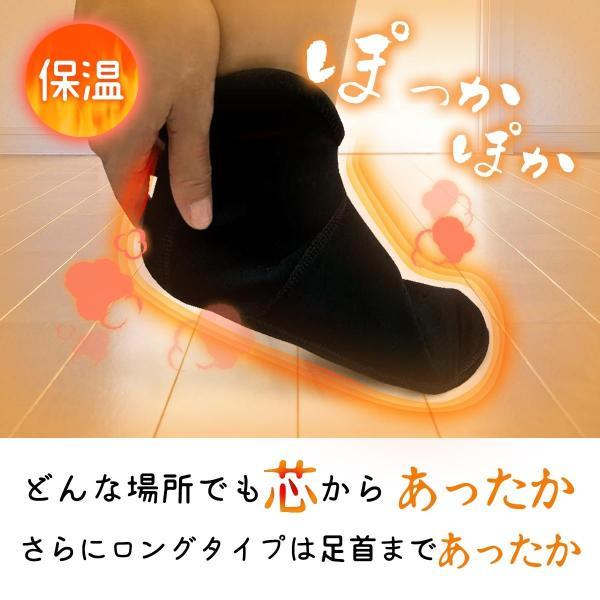 ロング3足組 温泉ソックス リバーシブル仕様 発熱ソックス 発熱靴下 メンズ レディース キッズ あたたか あったか  保温 足浴 保湿 発熱  フットケア (S1)|yasuizemart|08