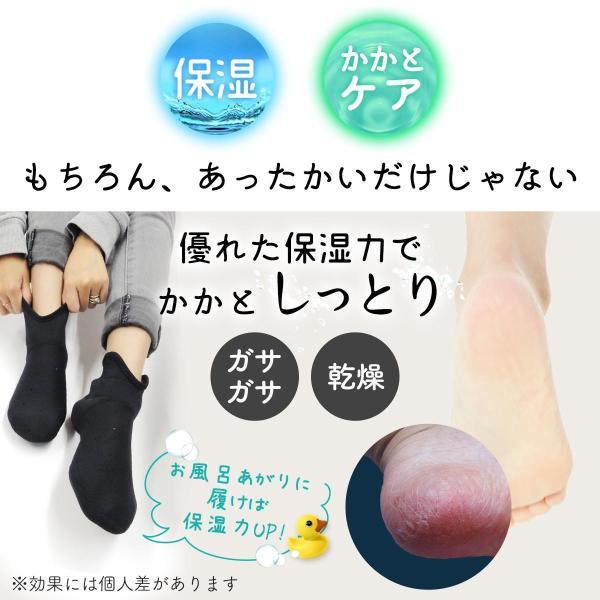 ロング3足組 温泉ソックス リバーシブル仕様 発熱ソックス 発熱靴下 メンズ レディース キッズ あたたか あったか  保温 足浴 保湿 発熱  フットケア (S1)|yasuizemart|10