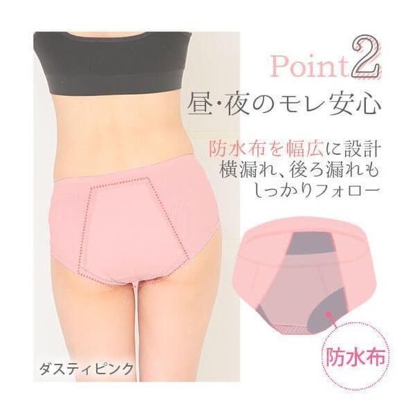サニタリーショーツ ポケット付き 生理用ショーツ 防水 大きいサイズ ジュニア用 3枚 yasuizemart 03