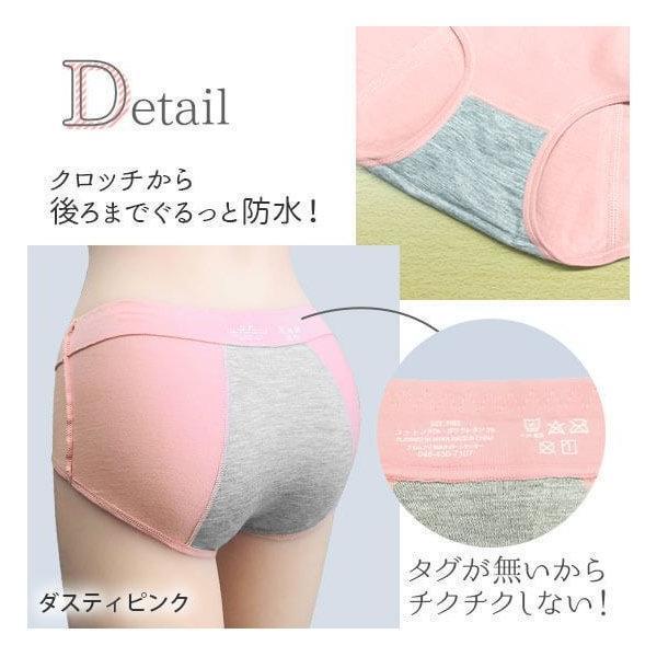 サニタリーショーツ ポケット付き 生理用ショーツ 防水 大きいサイズ ジュニア用 3枚 yasuizemart 05
