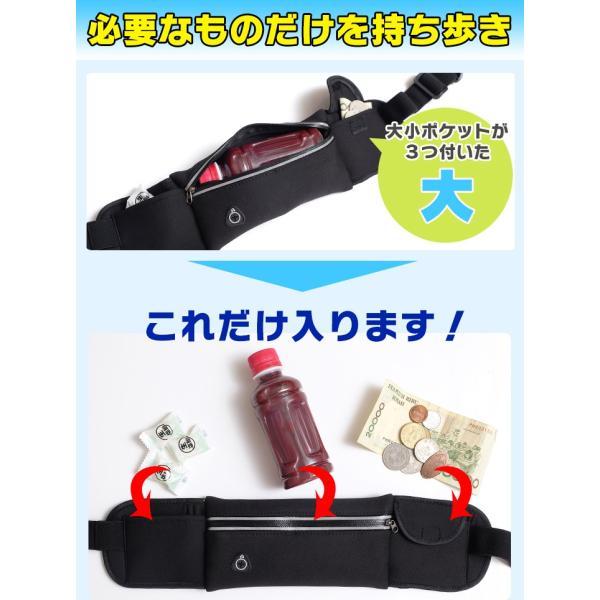 大きさ選べるウエストバッグ 大 小2個 ウエストバッグ ウエストポーチ ランニングポーチ ジョギングポーチ|yasuizemart|03