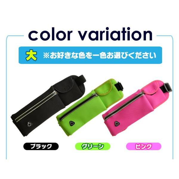 大きさ選べるウエストバッグ 大 小2個 ウエストバッグ ウエストポーチ ランニングポーチ ジョギングポーチ|yasuizemart|05
