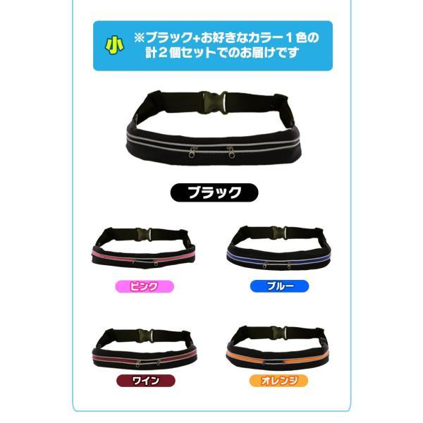 大きさ選べるウエストバッグ 大 小2個 ウエストバッグ ウエストポーチ ランニングポーチ ジョギングポーチ|yasuizemart|06