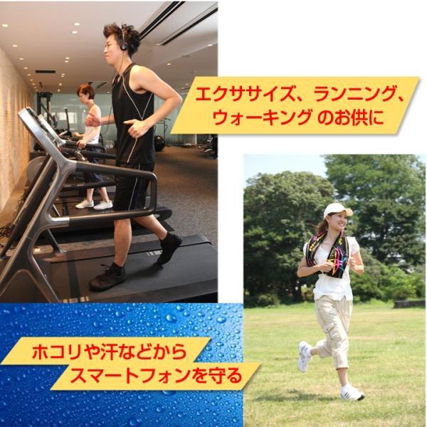 スマートフォン用アームホルダー アームバンド 6plus スマホ スマートフォン|yasuizemart|02