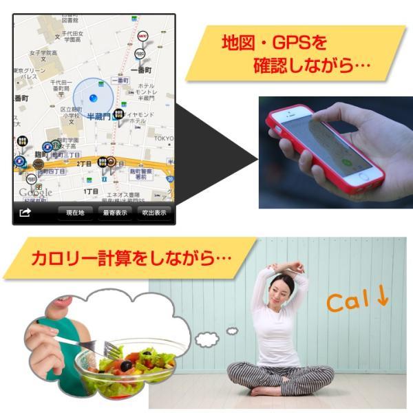 スマートフォン用アームホルダー アームバンド 6plus スマホ スマートフォン|yasuizemart|03
