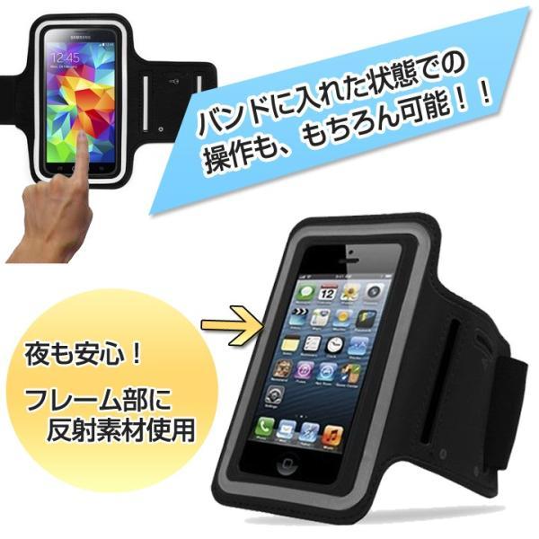 スマートフォン用アームホルダー アームバンド 6plus スマホ スマートフォン|yasuizemart|04