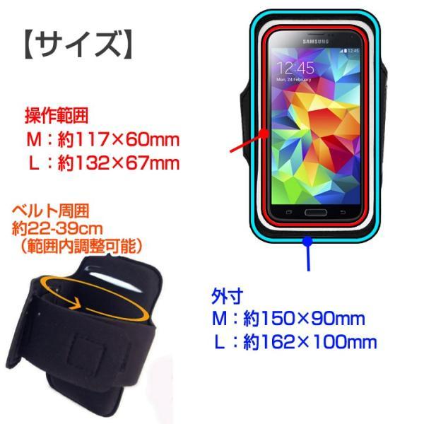 スマートフォン用アームホルダー アームバンド 6plus スマホ スマートフォン|yasuizemart|06