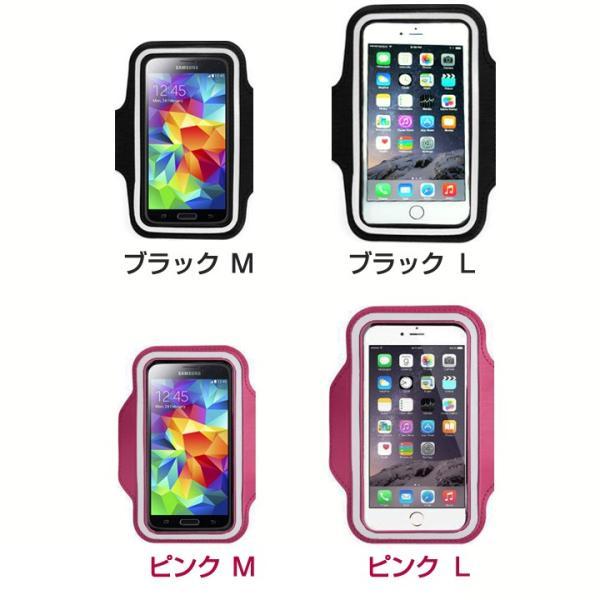 スマートフォン用アームホルダー アームバンド 6plus スマホ スマートフォン|yasuizemart|07