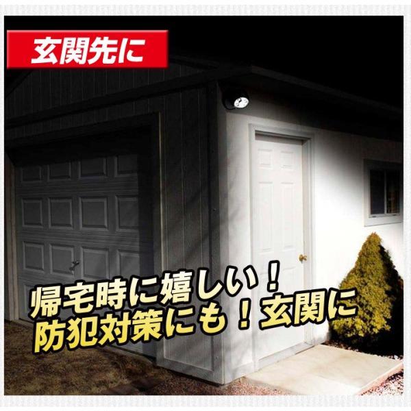 7灯LED人感センサーライト 2個セット 角度調整可能 壁取り付け 防犯 庭 玄関 防災|yasuizemart|07