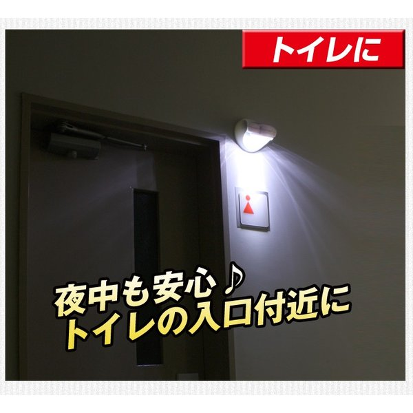 7灯LED人感センサーライト 2個セット 角度調整可能 壁取り付け 防犯 庭 玄関 防災|yasuizemart|08