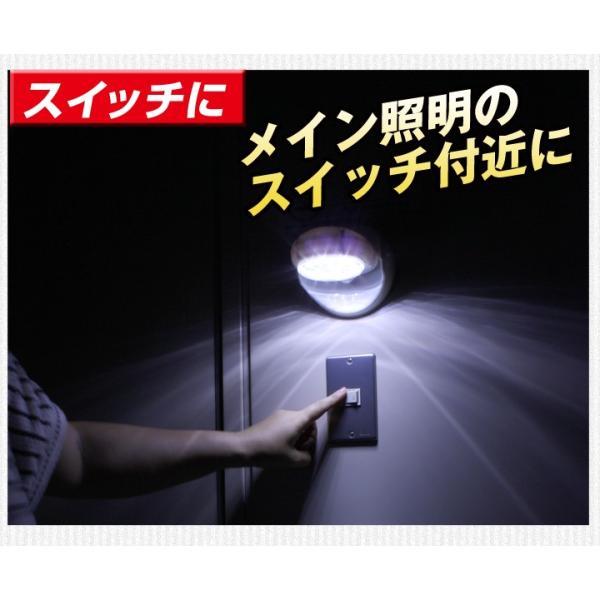 7灯LED人感センサーライト 2個セット 角度調整可能 壁取り付け 防犯 庭 玄関 防災|yasuizemart|09