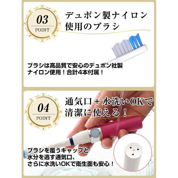 ソニックマジックミニ 2本セット 変えブラシ4本付き 携帯するオーラルケア ポケット電動歯ブラシ 軽量コンパクトで持ち運びに便利 レディース メンズ|yasuizemart|04