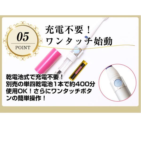 ソニックマジックミニ 2本セット 変えブラシ4本付き 携帯するオーラルケア ポケット電動歯ブラシ 軽量コンパクトで持ち運びに便利 レディース メンズ|yasuizemart|05