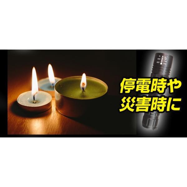 T6 高性能 2個組 LEDハンディライト 懐中電灯 最大400m先まで照射 高性能懐中電灯|yasuizemart|12