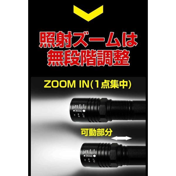 T6 高性能 2個組 LEDハンディライト 懐中電灯 最大400m先まで照射 高性能懐中電灯|yasuizemart|05