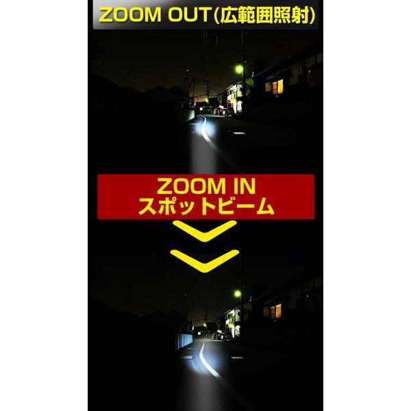 T6 高性能 2個組 LEDハンディライト 懐中電灯 最大400m先まで照射 高性能懐中電灯|yasuizemart|06