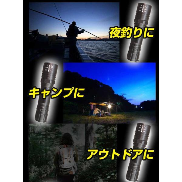 T6 高性能 2個組 LEDハンディライト 懐中電灯 最大400m先まで照射 高性能懐中電灯|yasuizemart|10