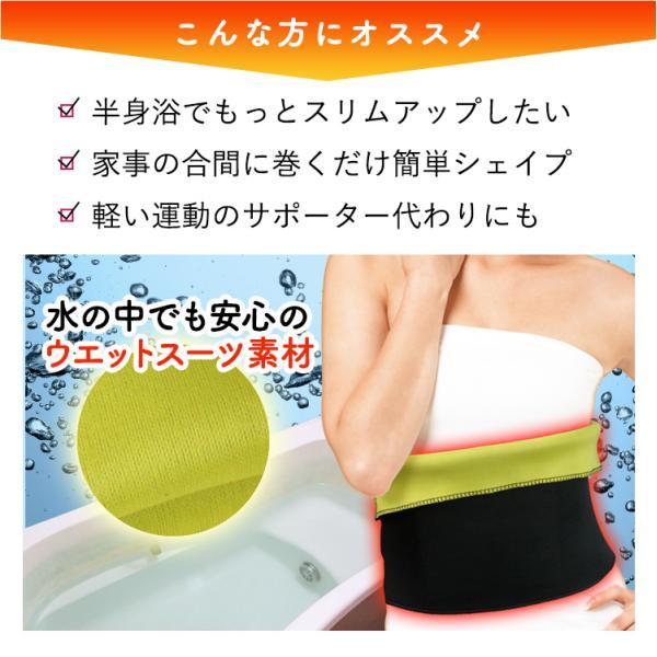 ダイエット 福袋 セルライト マッサージ器  電動3D美容ローラー うるつやアンチセルラー 入り ボディケア 引き締め|yasuizemart|10