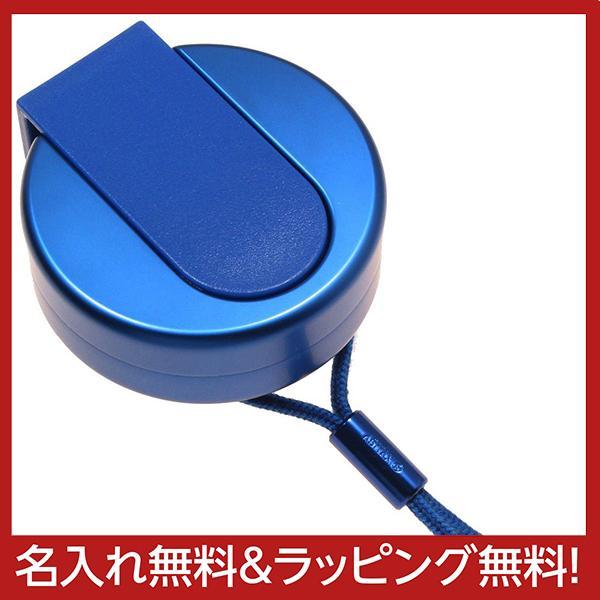 名入れ無料 彫刻 ABITAX アビタックス 携帯灰皿 インディゴブルー 4301IN 簡易ラッピング無料 即日発送