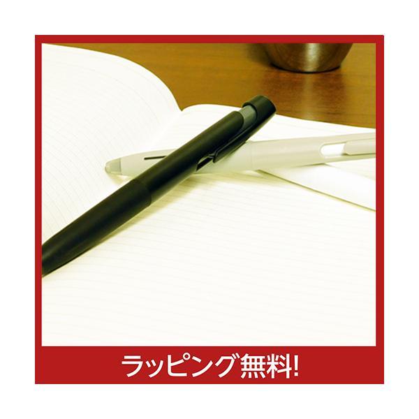 あすつく ZEBRA ゼブラ エマルジョンボールペン 0.5 blen ブレン ブラック グレー ホワイト インク黒 即日発送 簡易ラッピング無料 ポイント消化