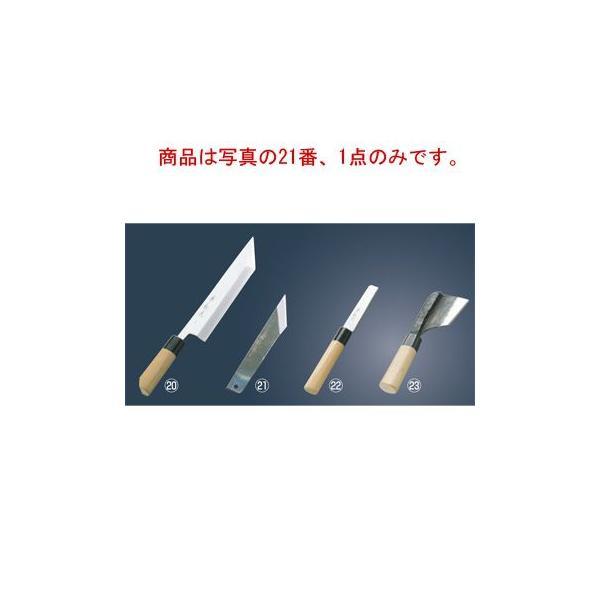 兼松作 日本鋼 うなぎさき 大阪型