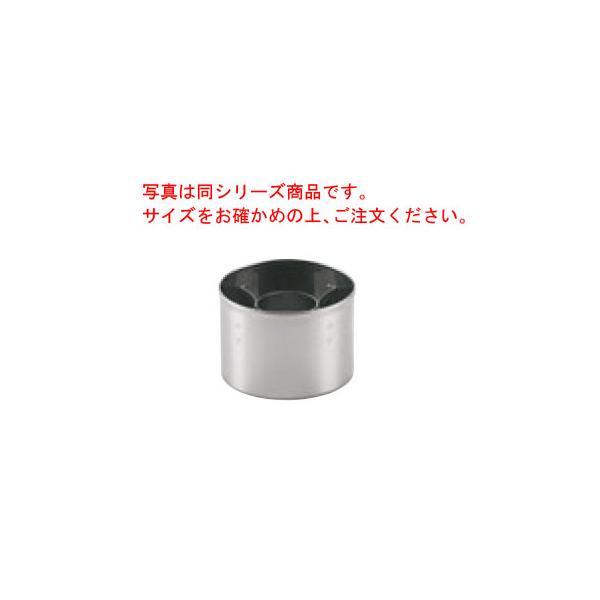 18-0 業務用 ドーナツ抜型 2.8寸