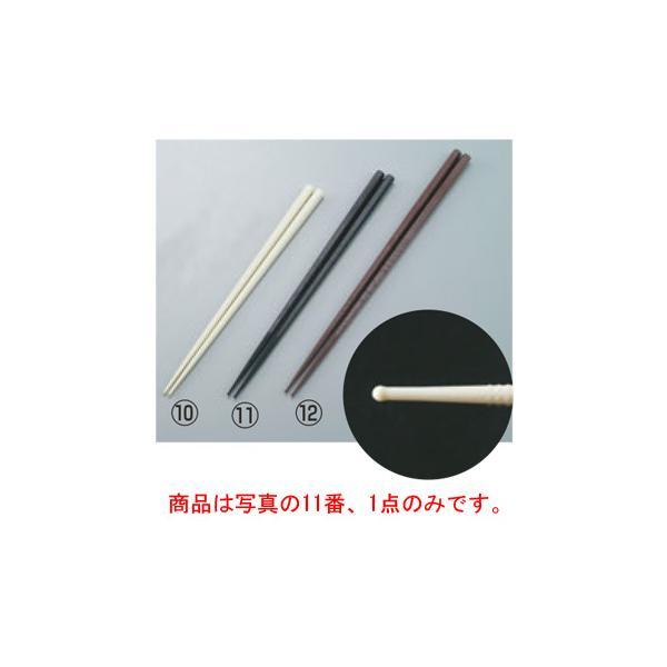 ダブルエンボス麺ばし 30cm袋入 ブラック PM-327