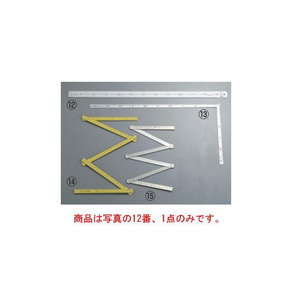 シルバー 直尺 No.13013 30cm
