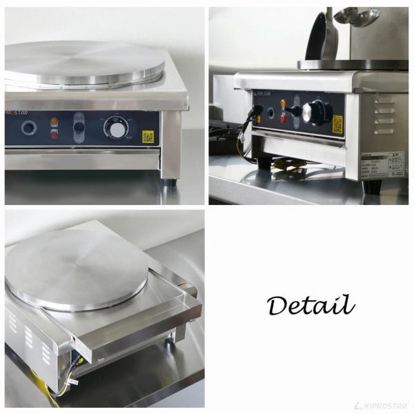 クレープ焼き器 電気式 クレープメーカー 業務用 yasukichi 04