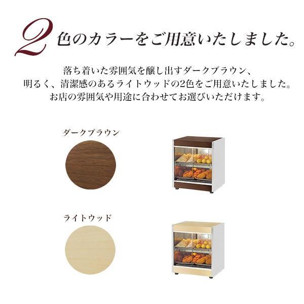 ホットショーケース 業務用 木目調 PRO-4WSE|yasukichi|02