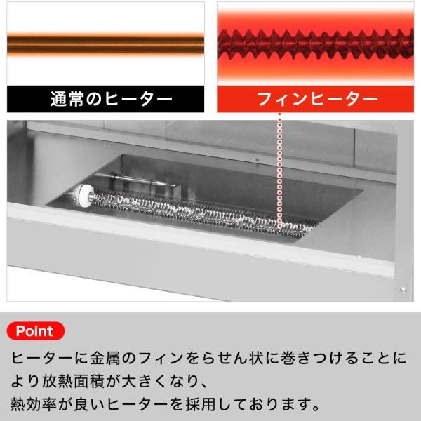 ホットショーケース 業務用 木目調 PRO-4WSE|yasukichi|05