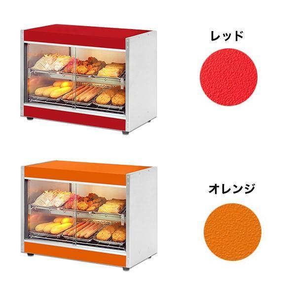 保温ショーケース 業務用 5色の彩り 温蔵ショーケース PRO-6WSE|yasukichi|02